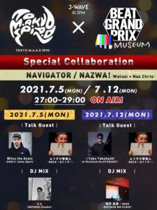 TOKYO MAAD SPIN|J-WAVE 81.3 FM